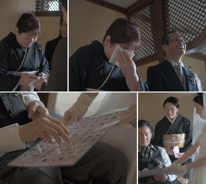 Satoshi & Honoka